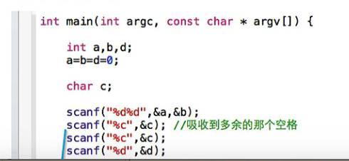 C语言基础学习笔记05