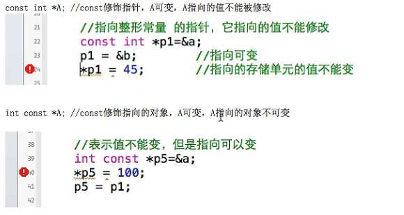 C语言基础学习笔记17