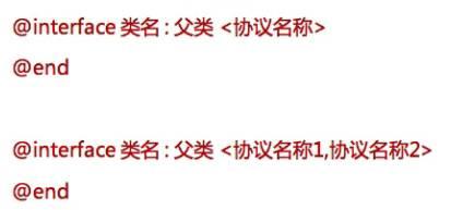 OC加强学习笔记03