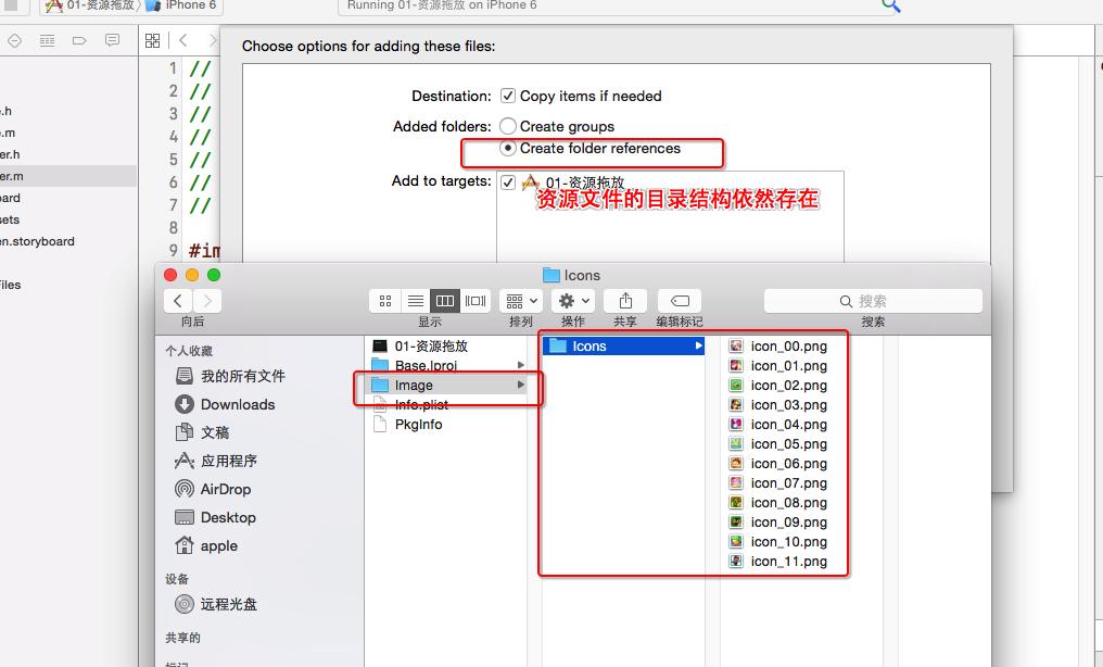 UI控件03--基础控件示例01-引入MVC,字典