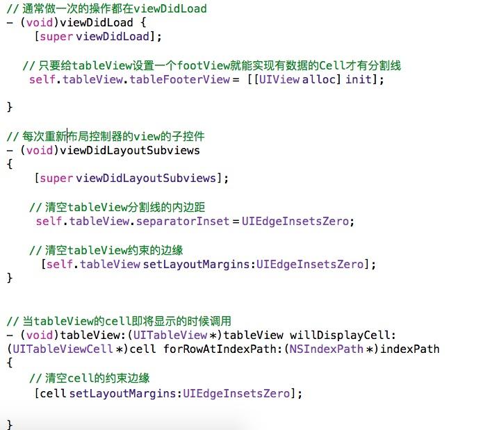 UICollectionView代码补充